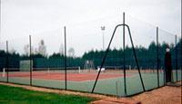 Terrains de tennis du club Athlétique